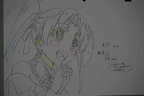 DSC05332.jpg