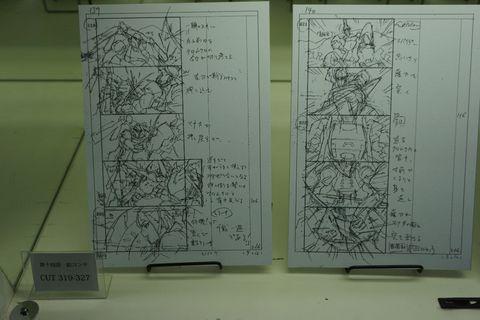 DSC00148.jpg