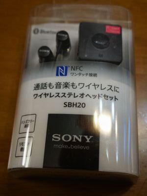 DSC07761.jpg