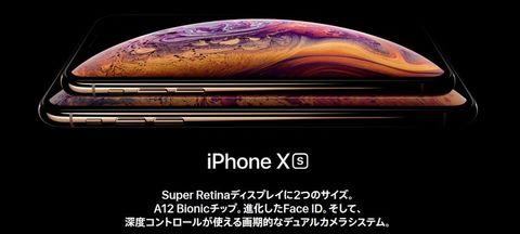 n_iphone01.jpg