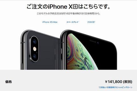 n_iphone02.jpg