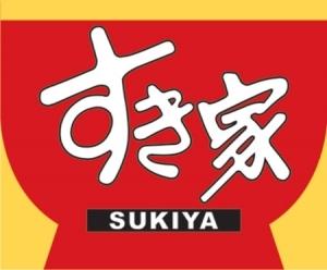 sukiya.jpg